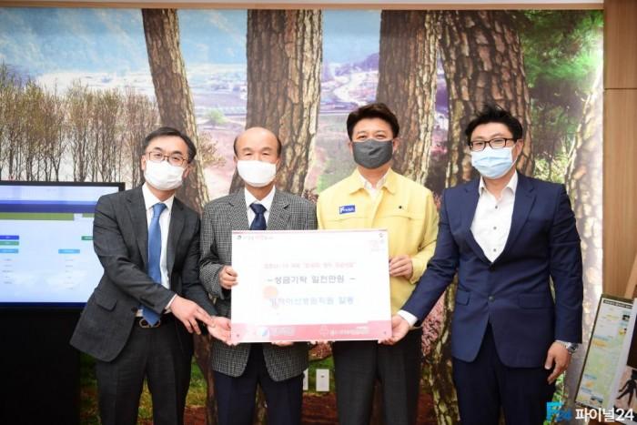 사진자료7(2020.5.29)영덕아산병원 성금 기탁.JPG