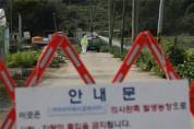 전국 돼지농장 48시간 이동중지…위기경보 '심각' 격상