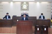 영양군, 제8대 영양군의회 후반기 의장에 장영호 의원 선출