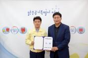 영덕군, 2020 영덕단오장사 씨름대회 개최