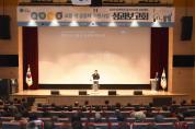 청송군, 「행복청송 모둠-밥 공동체 지원사업」성과보고회 개최!!