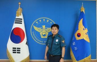 [기고문] 청송경찰서, '사이버범죄' 예방으로 안전한 설 명절이 되자!!
