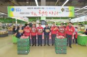 청송사과, 수도권 홍보·판촉'눈길'
