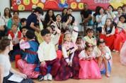 현대외국인학교, 추석맞아 '전통문화 체험 행사'