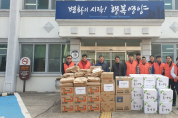 '입암면 애향청년회' 사랑의 물품 나눔 봉사활동 실시!!
