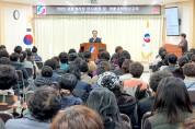 한국생활개선 영양군연합회 생활과학 혁신교육 실시