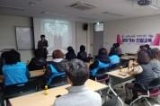 친절교육 전문 강사 양성 교육 프로그램 교육생 모집!!
