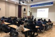 2019년 영양군 지역사회보장협의체 위원교육 시행 !!
