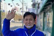 """민주당, 울주군 김영문 예비후보 """"선거운동 방식 전환"""""""
