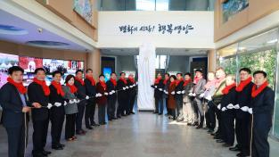 영양군지역사회보장협의체, 2019 일일 사랑의 나눔마당 개최 !!