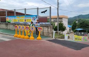 청송 署, 어린이 보호구역 오뚜기 불법 주·정차 금지 표지판 설치