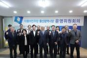 더불어민주당, 울산 보궐선거 남구의회 박영수, 북구의회 박재완 후보 확정!!