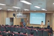 울진군 청소년상담복지센터 지속적인 학교폭력 예방 교육 실시!!
