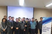 영덕군 사회적기업 경영역량강화 맞춤교육