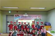 영덕군 어린이급식관리지원센터 '글로컬 어린이요리교실'운영