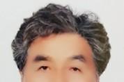 (사)경북연안대게협회 김해성회장 대통령상 수상