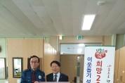 영덕경찰서, 직원 정성 모아 이웃돕기성금 125만원 기탁