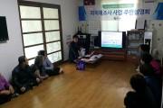 영양군, 2020년 지적재조사사업 주민설명회 개최