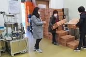 울진군생활개선회원 대상 농촌여성 생산성향상 장비 지원