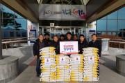 영양여객 직원일동 사랑의 쌀 기탁!!