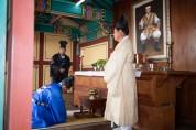 영덕군, 의병장 신돌석장군 순국112주기 숭모제향 봉행