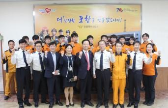 포항 농협중앙회, 소방공무원 국가직 전환 기념 떡 전달