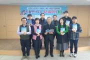 지품면사무소 직원 독서동아리 서평 3집 발간