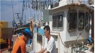 포항해경, 어선 선저폐수 적법처리 캠페인 실시