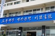 울진군 강소농가 방송마케팅 역량강화 심화교육 실시