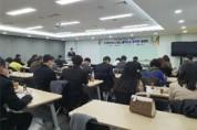 함양산삼엑스포, 수도권 지역 단체관람객 잡는다!