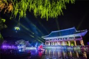 4대궁·종묘·조선왕릉 관람객 2019년에 역대 최고 기록