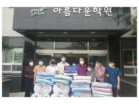 경남소방, 우수부서 시상금 전액 장애인복지시설 기부