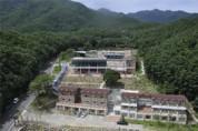 환경교육원 2020년 분야별 환경교육 운영