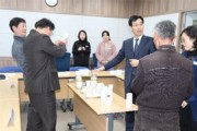 """경남한방항노화연구원 """"가려움 완화 산초크림 개발"""""""