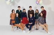 '한복인 신년인사회' 첫 개최…한복마름방·한복교복 등 추진