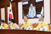 """홍 부총리 """"다주택자 종부세 중과세율 상향 조정"""""""