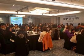 경남 마이스MICE 유치설명회, 27일 서울서 개최