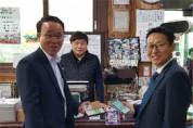 박성호 행정부지사, 기업제로페이 결제 시연