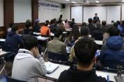 신규농업인 시설원예기초영농기술교육 열려