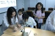 경남도 보건환경연구원, '청소년 보건·환경 과학체험교실' 운영