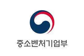 서울지방중기청, 디지털․온라인 분야 전격 지원