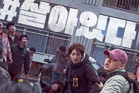 100만 돌파 유아인·박신혜 주연의 '#살아있다' 2주 연속 예매 순위 1위