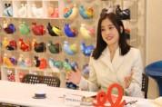 탤런트 박은혜, '사랑의달팽이' 홍보대사 위촉