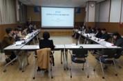 경상남도, '경남 평생학습정보시스템 활성화 방안 포럼' 개최