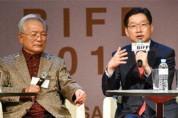 부산국제영화제(BIFF), 부마민주항쟁을 기억하다