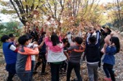 경상남도수목원, 유아숲체험원 등록 완료