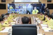 산업부, 40개 공공기관과 코로나19 긴급대책 회의