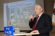 경상남도 '공간정보기술, 4차 산업혁명과 디지털트윈을 열다' 특강 개최