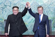 27일 판문점선언 2주년…'동해북부선 추진 기념식' 개최