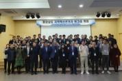 경상남도 혁신관계자 워크숍 개최, 4차산업혁명 대비 지역혁신 확산
